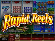 Играть на веб-сайте портала онлайн в Rapid Reels