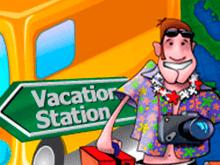 Играть в автомат Vacation Station от Playtech в онлайн-клубе
