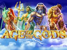 Играть в автомат Эпоха Богов от Playtech с выигрышем х10 000